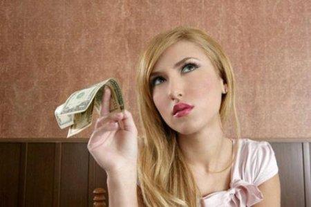 Защо жените са готови на всичко за пари