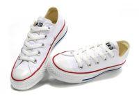 Бели кецове Converse