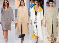 Дамски шлифери 2015