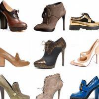 Обувки есен-пролет