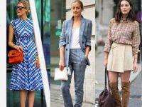 Градинска мода - пролет-лято 2015