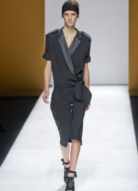 Облекло Max Mara