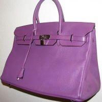 Цветни чанти