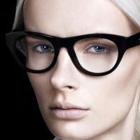 """Очила """"Прада"""""""